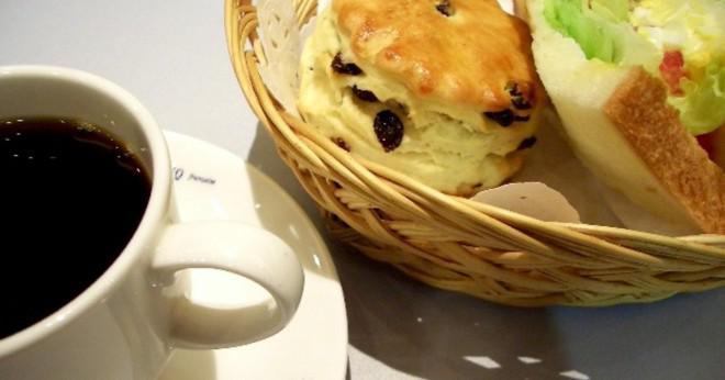 Vad betyder ordet scone?