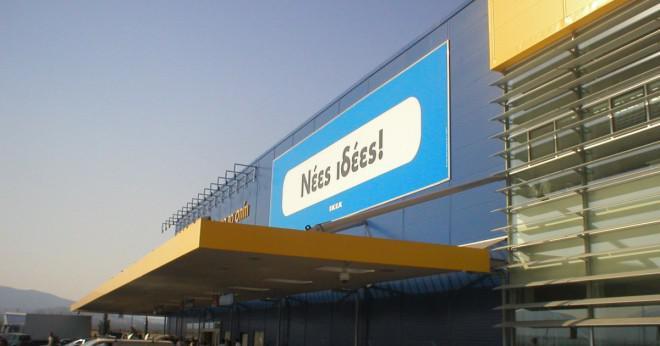 Där får du en IKEA-katalog?