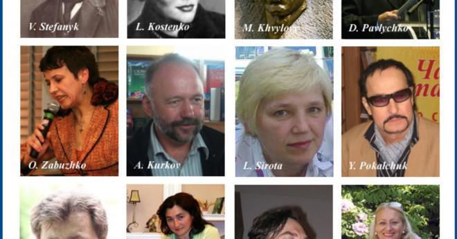 Vem är den berömda författaren av dikt i litteratur?