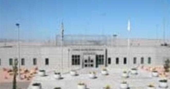 Vilken anläggning har en användning att köpa en present att skicka till en California State Prison intagen?