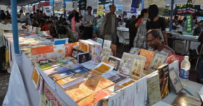 Hur stöder hinduismen rättvis handel?