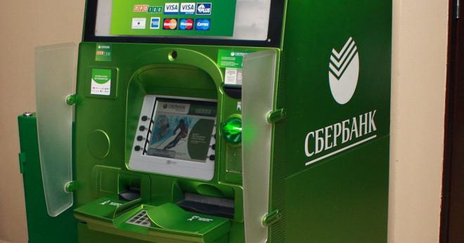 Vem upptäckte ATM pengar?