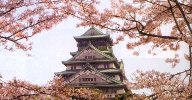 Vad är den högsta byggnaden i Osaka?