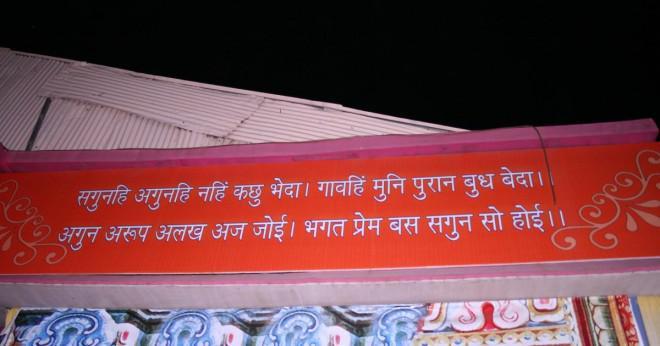I Ramayana som är känd som Janaki?