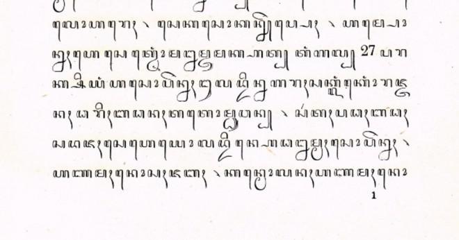 Bagaimanakah contoh teks förklaring?